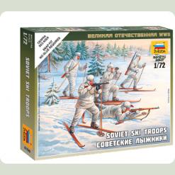 Радянські лижники