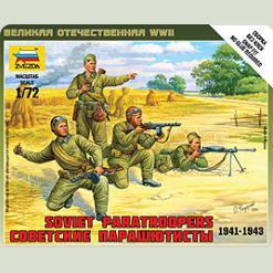 Радянські парашутисти 1941-43гг