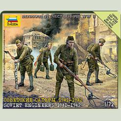 Радянські сапери