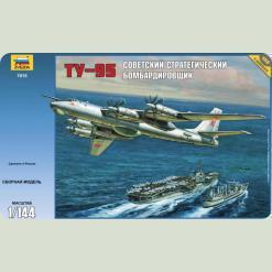 Радянський бомбардувальник ТУ-95