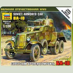 Радянський бронеавтомобіль БА-10