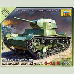 Радянський легкий танк Т-26