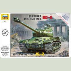 Радянський танк ІС-2
