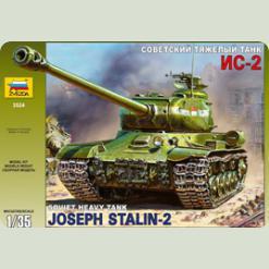 """Радянський танк """"Іс-2"""""""