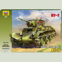 Радянський Танк БТ-7