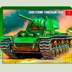 """Радянський танк """"КВ-1"""""""