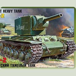Радянський танк КВ - 2