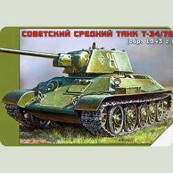 Радянський танк Т-34/76