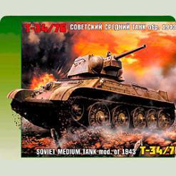 """Радянський танк """"Т-34/76"""""""