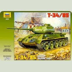 """Радянський танк """"Т-34/85"""""""