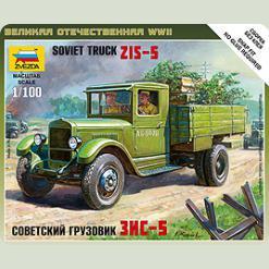 Радянський вантажівка ЗІС-5