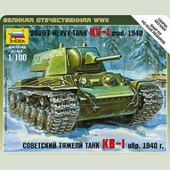 Радянський важкий танк КВ-1 обр 1940р