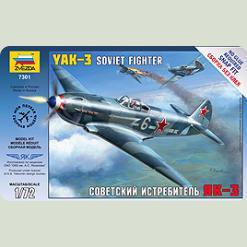 """Радянський винищувач """"Як-3"""""""