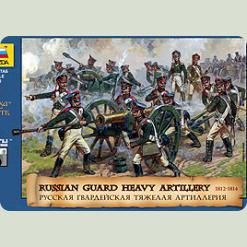 Російська гвардійська важка артилерія 1812гг