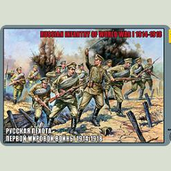 Російська піхота Першої Світової війни 1914-18гг
