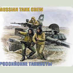 Російські танкісти