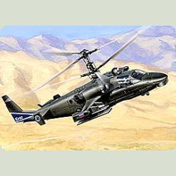 """Російський багатоцільовий ударний вертоліт """"Алігатор"""""""