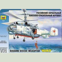 Російський корабельний пошуково-рятувальний вертоліт