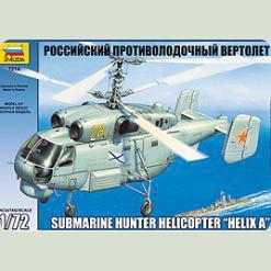 Російський протичовновий вертоліт