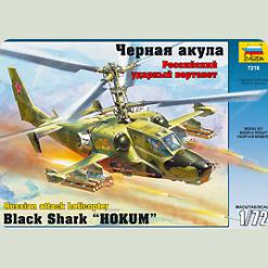 """Російський ударний вертоліт """"Чорна акула"""""""