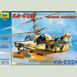 """Російський ударний вертоліт """"Нічний мисливець"""""""