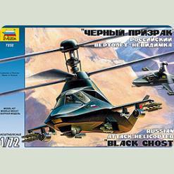 """Російський вертоліт-невидимка """"Чорний привид"""""""