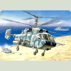 Російський вертоліт вогневої підтримки