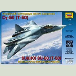 Росийский винищувач СУ - 50 (Т-50)