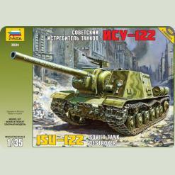 """Самохідка """"ІСУ-122"""""""