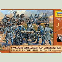 Шведська артилерія Карла XII
