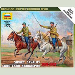 Сов.кавалерія