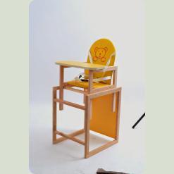 Стільчик- трансформер OMMI Plus Yellow