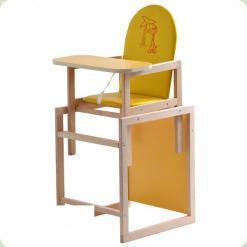 Стільчик- трансформер OMMI Yellow