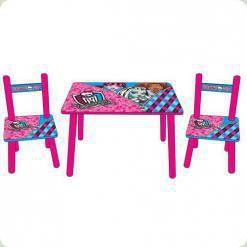 Столик Bambi Monster High M 2328 MH Фіолетово-рожевий