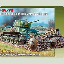 """Танк """"Т-34/76"""" з мінним тралом"""