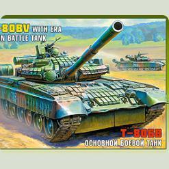 Танк Т-80БВ