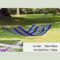 Тканинної гамак Stenson з подушкою 200х100 SJ-A20 Синій