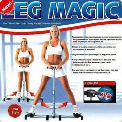 Тренажер Bambi MS 0571 Leg Magic