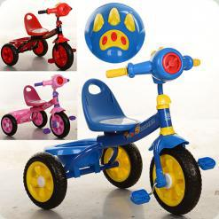 Триколісний велосипед Turbo Trike M 3170-2 Блакитний