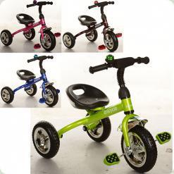Триколісний велосипед Turbo Trike M 3172 Блакитний