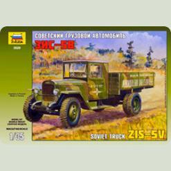 """Вантажівка """"ЗіС-5"""""""