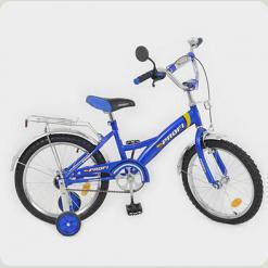 Велосипед PROFI дитячий 18 д. P 1833