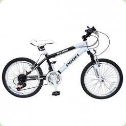 """Велосипед Profi Trike Motion 20.1 20 """"Чорно-білий"""