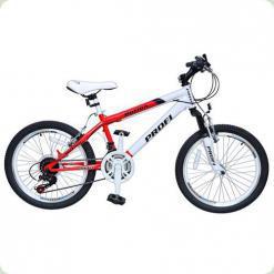 """Велосипед Profi Trike Motion 20.2 20"""" Червоно-білий"""