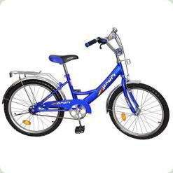 """Велосипед Profi Trike P 2043 20 """"Синій"""