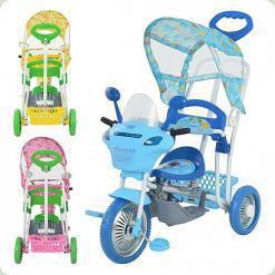 Велосипед триколісний BAMBI B 3-9 R