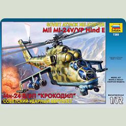 """Вертоліт Мі-24 В / ВП """"Крокодил"""""""