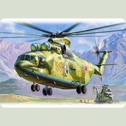 """Вертоліт """"Мі-26"""""""