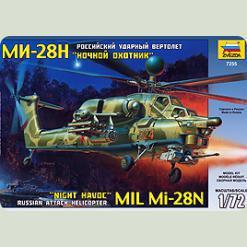 """Вертоліт """"Ми-28Н"""""""