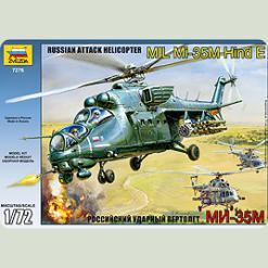 """Вертоліт """"Мі-35"""""""